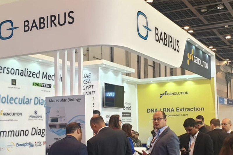 Babirus @ Medlab Middle East 2020