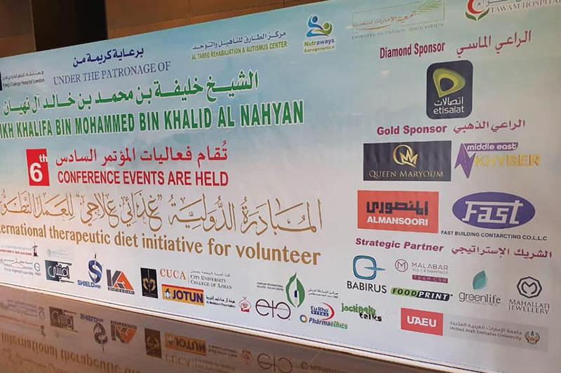 The International Therapeutic Diet Initiative for Volunteer